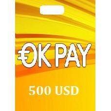 500 USD Okpay
