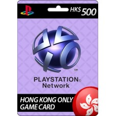 Sony Playstation Network HK$500 Card (HK)