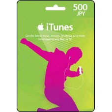 500 JPY iTunes Gift Card